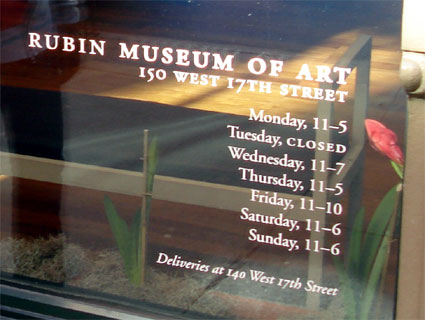 Rubin Museum of Art in NYC.