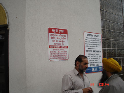 Best sign ever outside Dixie Gurudwara.